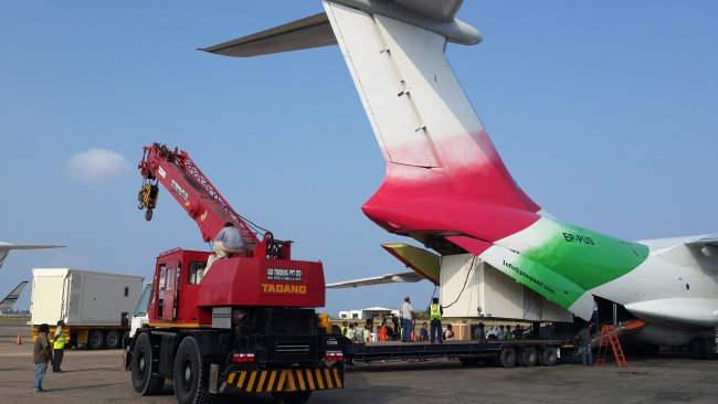 Air Freight by Ayat